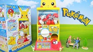 Pokemon Vending Machine Surprise Toys