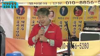 2020.칠곡 신동재 아카시아꽃 (허리수단장.트로트공연…