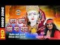 Download Lagan Lagi Tose Mori Maiya - लगन लगी तोसे मोरे मैया - SHAHNAZ AKHTAR 07089042601 - Lord Durga MP3 song and Music Video
