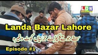 Landa Bazar Lahore   Cheap Sho…