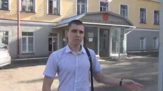 видео Судебное решение по ст. 368 ч. 1 УК Украины.