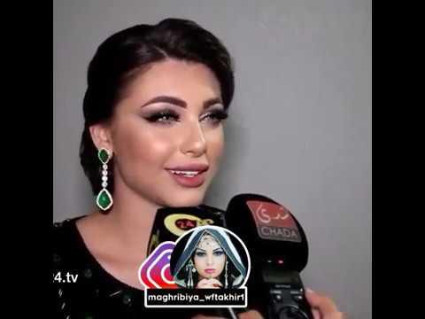 ملكة جمال الكون المغربية نهيلة باربي خطيبي سعودي وكنفكر نستقر في المغرب بعد الزواج Youtube