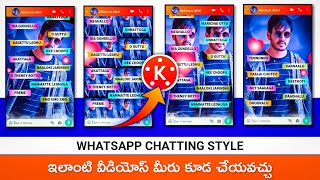 WhatsApp chatting style lyrical video editing, WhatsApp status editing in telugu