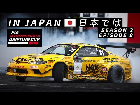 🏆 IN JAPAN | FIA DRIFTING CUP