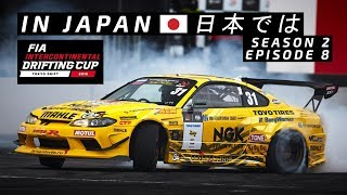 IN JAPAN | FIA DRIFTING CUP