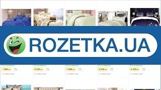 Постельное белье Love You семейное недорого купить на маркетплейсе Rozetka.com.ua(, 2017-03-16T16:35:30.000Z)