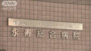 東京都で新たに89人が感染 永寿総合病院で2人死亡(20/04/03)