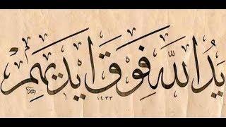 ما هي الآيات المتشابهات؟! وكم عددها في القرآن؟ ولم حذرنا الرسول ممن يفسرها على هواه؟!