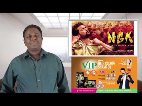 NGK Review - Nanda Gopala Kumaran  - Surya, Selvaraghavan - Tamil Talkies