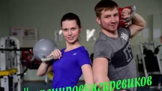 #тренировкигиревиков: рывок 30 кг. с махом