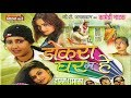 Dokra Ghar Ma He - Puran Kirry - Chhattisgarhi Lofing Video - G.P. Jayswal