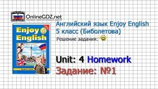 Unit 4 Homework Задание №1 - Английский язык