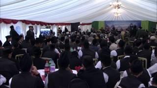 Inauguration of Jamia Ahmadiyya UK (Urdu)