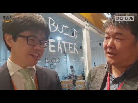 도라이브 현장 : AWS SUMMIT SEOUL 2018을 가다