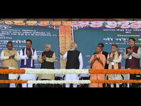 PM Shri Narendra Modi launches various development projects at Kanpur, Uttar Pradesh