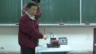 普通物理2 第13堂 電流天平實作講解