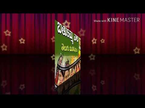 Mangli Bathukamma Song Mix By DJ Kalyan