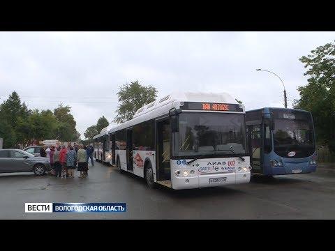 25 новых автобусов пополнили транспортный парк Вологды