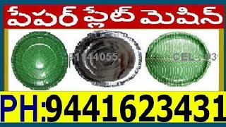 ALL IN ONE ALL VIDEOS OF BEST BUFFET PAPER PLATES MAKING MACHINE IN ANDHRA PRADESH PRODDATUR INDIA.