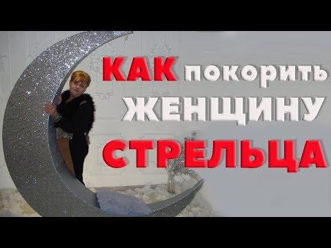 евгений 23 знакомства стрелец москва