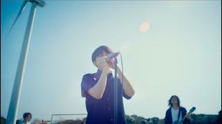 2020年11月11日(水)発売 2nd ALBUM「NEED」収録 『風のうた』Music Video公開!! 【アルバム特設サイト】 https://special.shibutanisubaru.com/feature/2nd_need ...