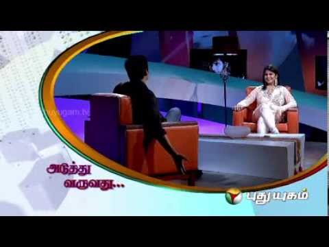 Natchathira Jannal - With Actor Jiiva - Part 1