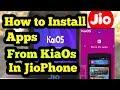 | how to install apps in Jio Phone kaiOs | fb whatsapp in JioPhone