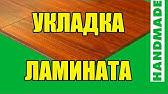 Линолеум в рулонах по низкой цене от строительного гипермаркета leroy merlin. Самый большой ассортимент в украине. Тел. ☎ 38 (080)-03-00-500.