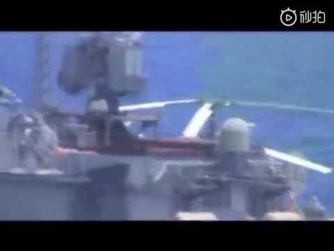 Инцидент между кораблями
