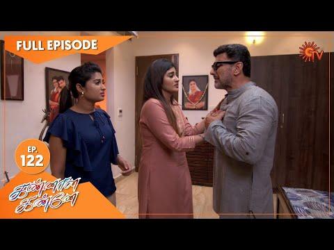 Kannana Kanne - Ep 122 | 29 March 2021 | Sun TV Serial | Tamil Serial