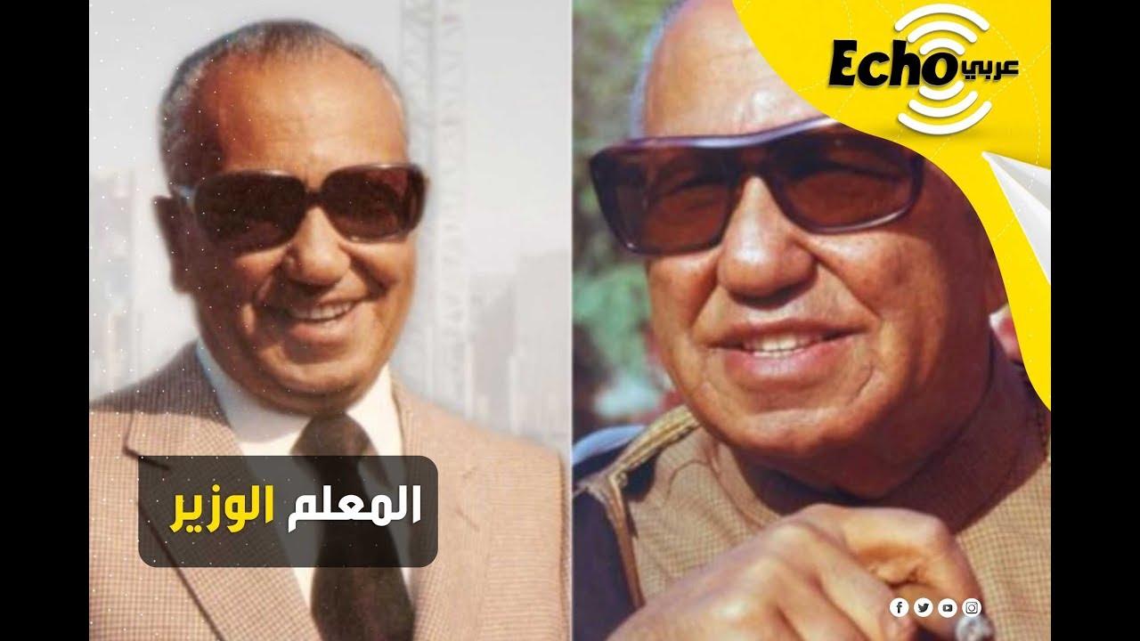 من الدراجة البسيطة ومحل البقالة الصغير إلى أغني واشهر مهندس في مصر والشرق الأوسط