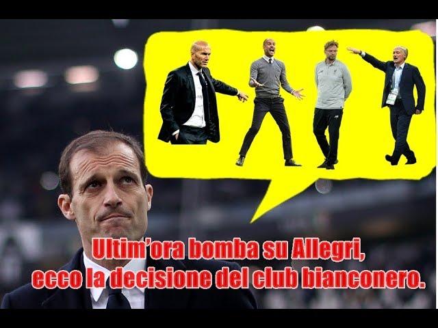 Mercato Juve: ultim'ora bomba su Allegri, ecco la decisione del club bianconero.