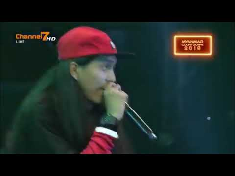 Nay Win - Ah Yan Mite Tal Thamee Yay  ေနဝင္း - အရန္းမိုက္တယ္သမီးေရ Myanmar Countdown 2019