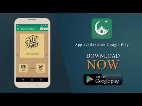 Muslim greetings islamic cards eid mubarak apps on google play m4hsunfo