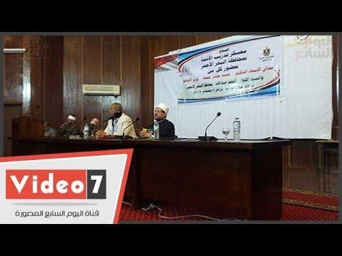وزير الأوقاف من الغردقة: أهالى الروضة طلبوا تغيير اسم المسجد لشهداء الروضة  - 16:22-2017 / 12 / 2