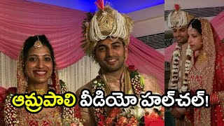 Collector Amrapali Marriage Video Going Viral | Oneindia Telugu