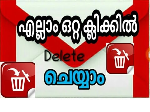 How To Delete All Gmail Inbox Messages At Once/Android Tricks(malayalam)
