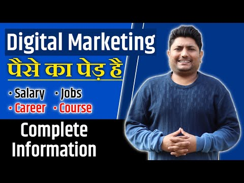 Reality Of Digital Marketing | Earn From Digital Marketing | Digital Marketing Jobs, Career, Money