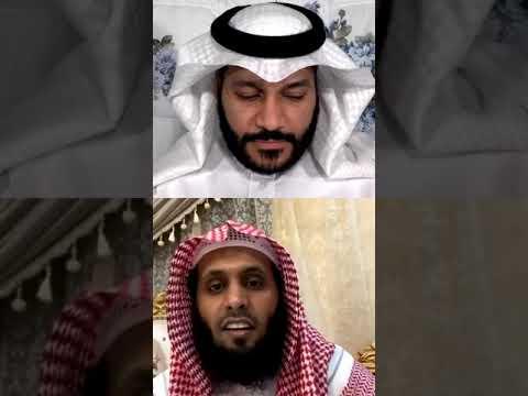 Abdul Rahman Al Ossi - Live With Various Qaris Around The World Reciting Qur'an - 21/22/05/20