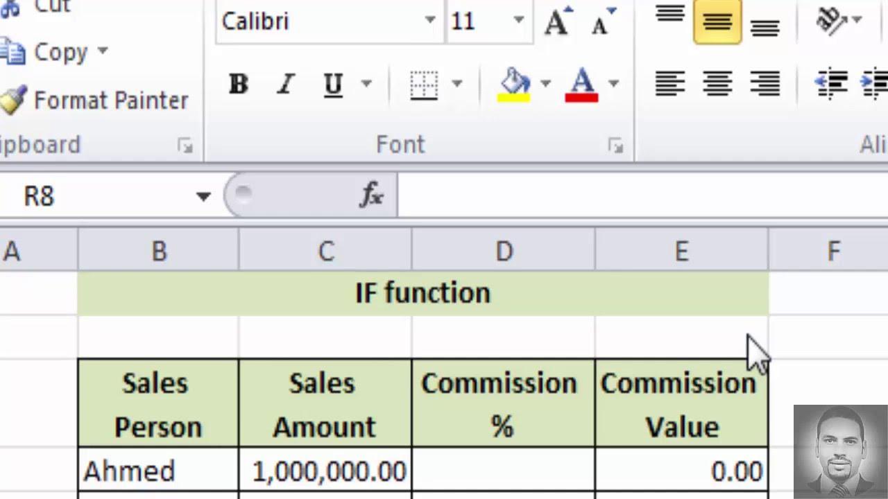 IF function شرح عربى 1 - 4 - ميكروسوفت إكسل - Microsoft Excel - YouTube