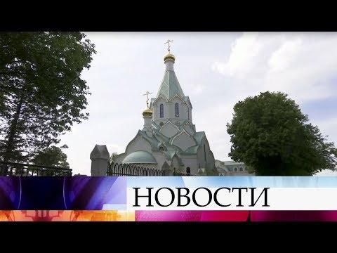Патриарх Московский и всея Руси Кирилл освятил первый православный храм в Страсбурге.