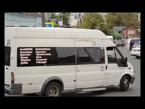 В Анапе изменилось движение автобусного маршрута № 24