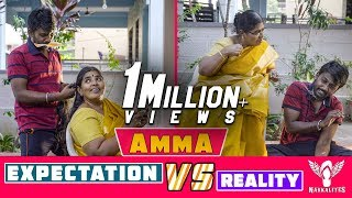 Amma Expectation VS Reality #Nakkalites