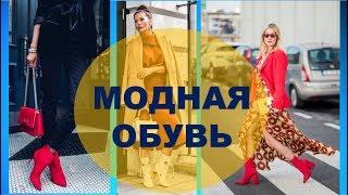 видео Женская обувь осень-зима 2018-2019: фото с модных показов