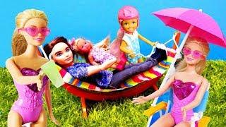Сборник Барби все серии подряд: летние развлечения. Семья Барби