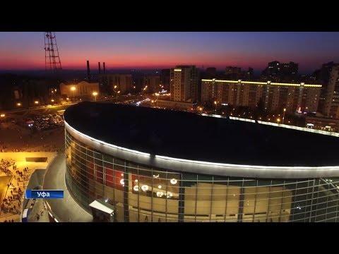 В 2017 году Уфа вновь подтвердила статус конгрессной столицы