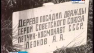Россияне всегда будут помнить подвиг Алексея Леонова