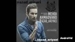 مهدی احمدوند اگه بارون بباره آهنگ جدید Mehdi Ahmadvand Age Baroon Bebare آزاد آریایی Azad Ariyaei