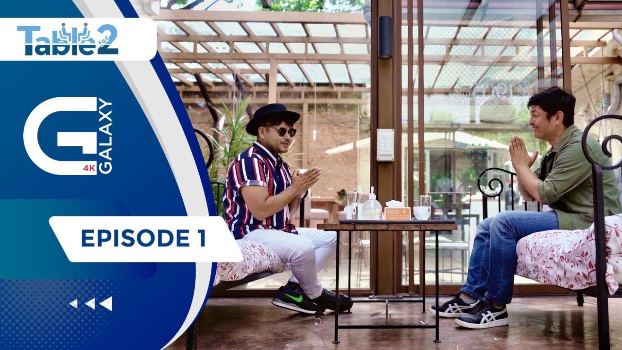 Download Table  For Two : Dayahang Rai & Dharmendra Sewan | Episode - 1