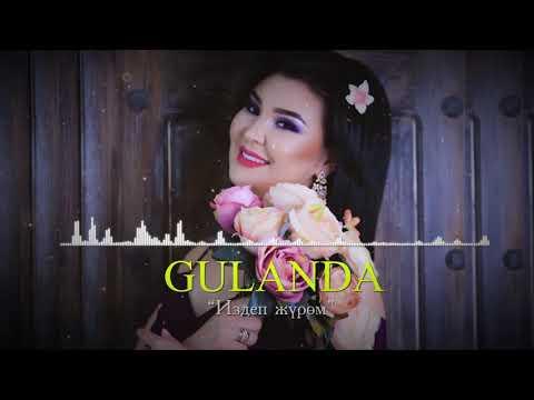 Гуланда - Издеп журом - 2019